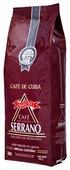 Кофе в зернах Serrano Selecto
