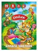 Цветная бумага Creativiki, A4, 16 л., 8 цв.