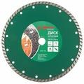 Диск алмазный отрезной 230x22 Hammer Flex 206-115 DB TB