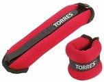 Набор утяжелителей 2 шт. 1 кг TORRES PL110182