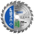 Пильный диск ЗУБР Эксперт 36901-255-30-24 255х30 мм