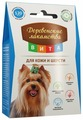Витамины Деревенские лакомства ВИТА для кожи и шерсти для собак