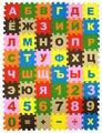 Коврик-пазл ЭкоПолимеры Буквы и цифры (10МПДБ/Ц)