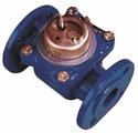 Счётчик холодной воды Тепловодомер ВСХНд-250 импульсный
