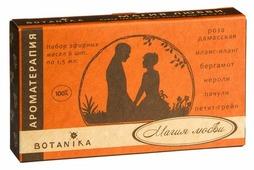 Botanika набор эфирных масел Ароматерапия Магия любви