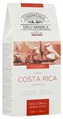 Кофе молотый Compagnia Dell` Arabica Costa Rica Tarrazu