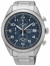 Наручные часы SEIKO SSB267