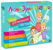 Планшет для рисования светом детский Люми Зуми А3 Стандарт (ЛЗ-А3С)