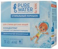 Стиральный порошок PURE WATER Для детских вещей концентрат