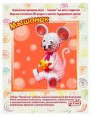 Смышлёный Набор для изготовления 3D фигурки Мышонок