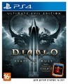 Blizzard Entertainment Diablo III: Reaper Of Souls Ultimate Evil Edition