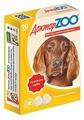Добавка в корм Доктор ZOO для собак Со вкусом сыра и биотином