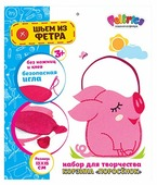 Feltrica Набор для творчества Шьем из фетра Корзинка для мелочей Поросёнок Тип 1