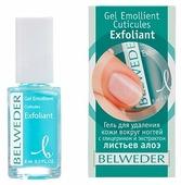 Гель для удаления кожи вокруг ногтей с глицерином и экстрактом листьев алоэ Belweder