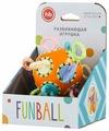 Погремушка Happy Baby Funball