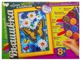 Danko Toys Набор для вышивания крупным бисером и лентами Бабочка (БВ-02-05)