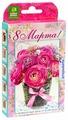 Набор для выращивания Happy Plant Живая открытка 8 марта! (Букет роз)