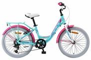 Подростковый городской велосипед STELS Pilot 260 Lady 20 V010 (2019)