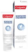 Зубная паста Colgate Безопасное отбеливание