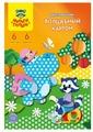 Цветной картон двусторонний Енот на острове Мадагаскар Цветочки Мульти-Пульти, A4, 6 л., 6 цв.
