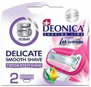 Deonica 5 FOR WOMEN Сменные лезвия