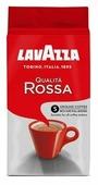 Кофе молотый Lavazza Qualita Rossa вакуумная упаковка