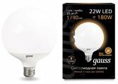 Лампа светодиодная gauss 105102122, E27, G125, 22Вт