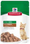 Корм для котят Hill's Science Plan с индейкой 85 г (кусочки в соусе)