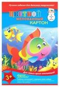 Цветной картон Рыбки Апплика, A4, 7 л., 7 цв.