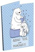 "Шоколад CHOKOCAT ""Мамочка"" молочный порционный"