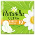 Прокладки гигиенические NATURELLA Camomile Ultra Normal 10 штук (4015400125037)