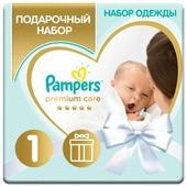 Pampers Подарочный набор Premium Care для новорожденных, размер 1, 2-5кг, детская одежда
