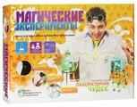 Набор Инновации для детей Магические эксперименты