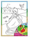 """Рыжий кот Картина по контурам """"Принцесса"""" 18х24 см (Х-9824)"""
