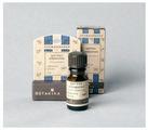 Botanika эфирное масло Цитрус Клементин