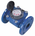 Счётчик холодной воды Тепловодомер ВСХН-40 IP68 фланцевый