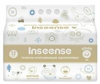 Одноразовые пеленки Inseense впитывающие 60 х 60
