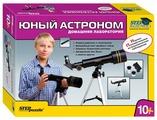 Телескоп Step puzzle STEP SCIENCE домашняя лаборатория ЮНЫЙ АСТРОНОМ