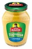 Горчица Дядя Ваня Столовая, стеклянная банка, 140 г