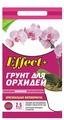 Грунт Effect+ Maxi для орхидей, 35-50 mm 2.5 л.