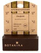 Botanika эфирное масло Ладан