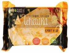 Хлебцы пшеничные Хлебцы-молодцы Leпёшка с сыром и кунжутом 100 г