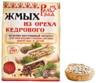Жмых РадоГрад из кедрового ореха, 200 г