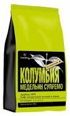 Кофе в зернах Gutenberg Колумбия, зеленый