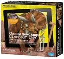 Набор для раскопок 4M Оживи динозавра. ДНК Трицератопса