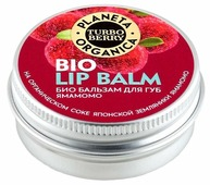 Planeta Organica Био бальзам для губ Turbo Berry Ямамомо