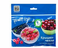 Набор крышек-чехлов you'll love для пищевых продуктов, 9 шт (56559)