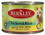 Корм для собак Berkley Паштет для собак #7 Цыпленок с рисом