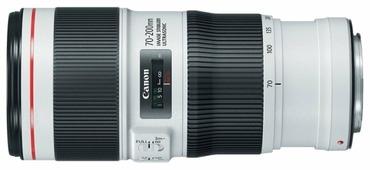 Длиннофокусный объектив Canon EF 70-200mm f/4L IS II USM (2309C005AA)