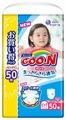 Goo.N трусики для девочек Ultra XL (12-20 кг) 50 шт.